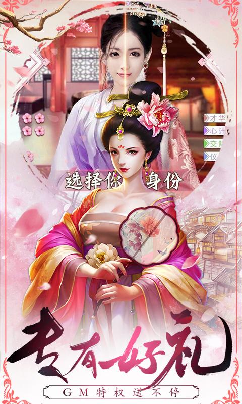 寻秦(GM)(图2)