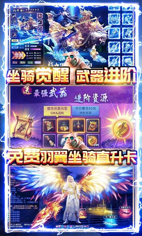 紫青双剑(送500充值)(图3)