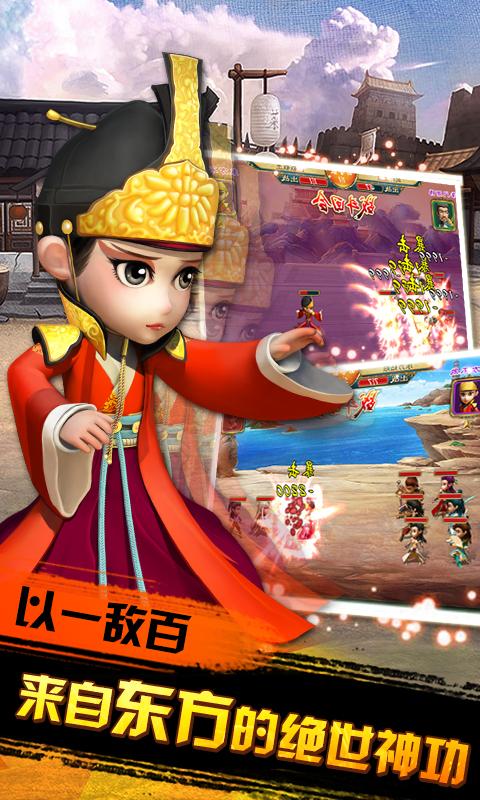 武侠Q传(送GM3商城)(图2)